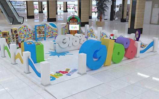 Foto Evento Gloob para Brincar (Foto: Gloob)