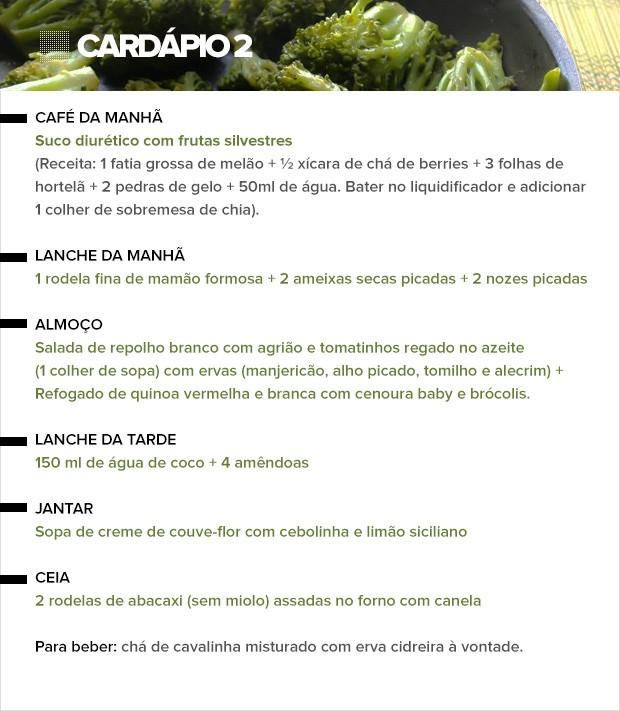 Cardápio 2 (Foto: Sandy Bahia/EGO)