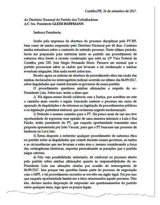 Cópia de um trecho da carta  que selou o divórcio (Foto: Reprodução )