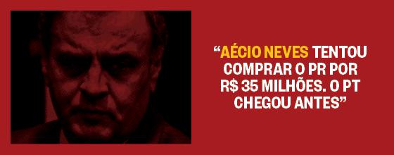 Aécio Neves  (Foto: Época )
