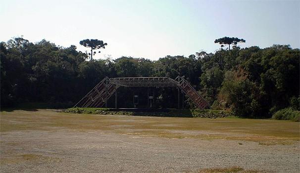 Pedreira Paulo Leminski (Foto: Divulgação/ Site Parques e Praças de Curitiba)