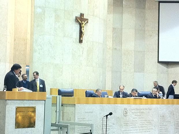 Câmara de SP discute cessão de área para Instituto Lula  (Foto: Roney Domingos/ G1)