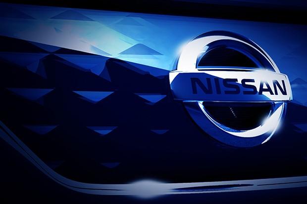 Novo Nissan Leaf tem estreia global no dia 6 de setembro (Foto: Divulgação)