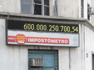 Marco de R$ 600 bilhões foi atingido às 11h56 desta quinta, diz associação (Foto: Luis Cleber/AE)