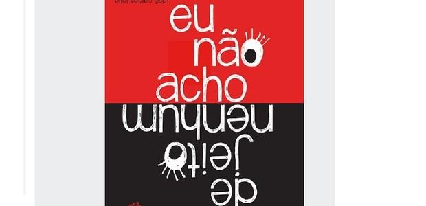eunaoachjo (Foto: Divulgação)