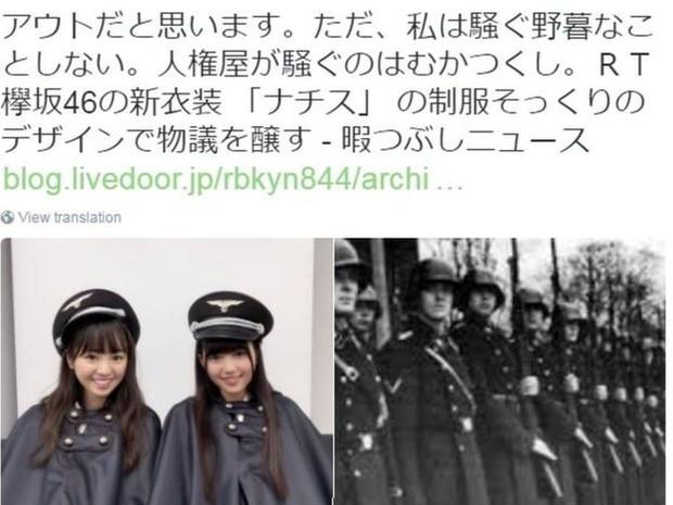 Outro usuário do Twitter, @ishiitakaaki, disse achar a comparação exagerada, apesar de concordar que há alguma semelhança (Foto: @ishiitakaaki)