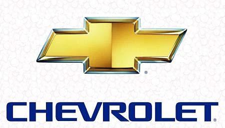 Logo Chvrolet atual (Foto: Arquivo)