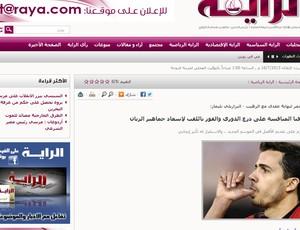 Nilmar nega ter recebido proposta para a imprensa árabe (Foto: Reprodução)