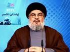 Chefe do Hezbollah promete 'vitória' do regime na guerra civil da Síria