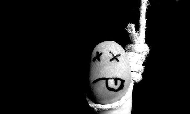 Suicida  (Foto: Arquivo Google)