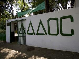 Associação Atlética Acadêmica Oswaldo Cruz (AAAOC), da Faculdade de Medicina da USP, onde estudante teria sofrido estupro (Foto: Marcos Santos/Divulgação/USP Imagens)