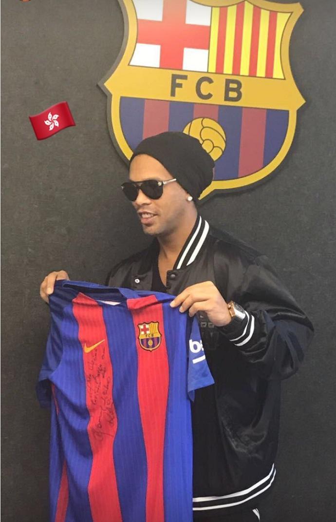 Ronaldinho Hong Kong Barcelona