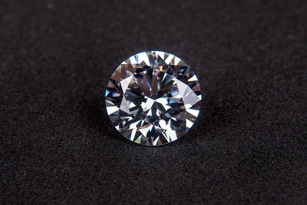 Diamante branco (Foto: Reprodução)