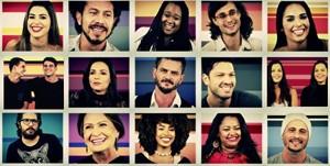 Confinados do BBB17 (Foto: TV Globo)
