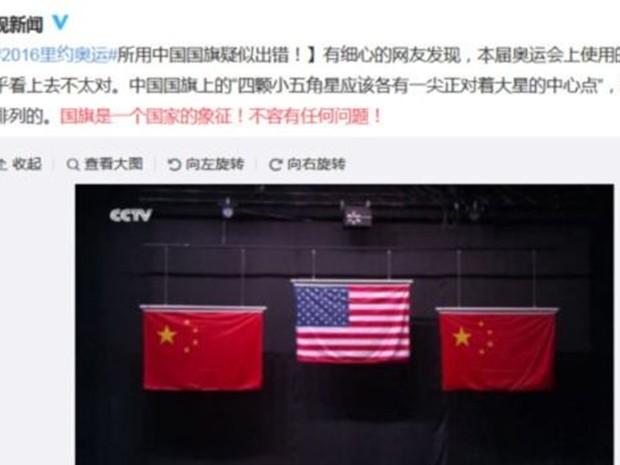 TV estatal chinesa postou esta imagem da bandeira errada com a legenda: A bandeira nacional é um símbolo de um país. Erros não são permitidos! (Foto: CCTV/WEIBO)
