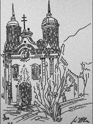 Mosaico da Igreja de São Francisco, em Ouro Preto (Foto: Divulgação )