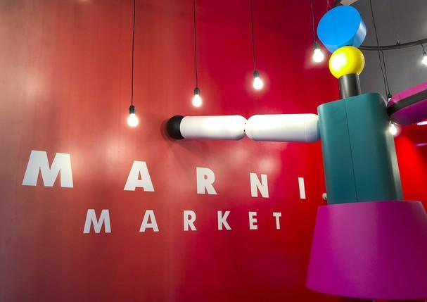 Marni Market (Foto: Divulgação)