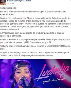 Ludmilla (Foto: reprodução/facebook)