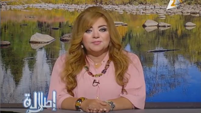 Khadija Khatab, uma das oito apresentadoras que sofreram preconceito (Foto: Reprodução)