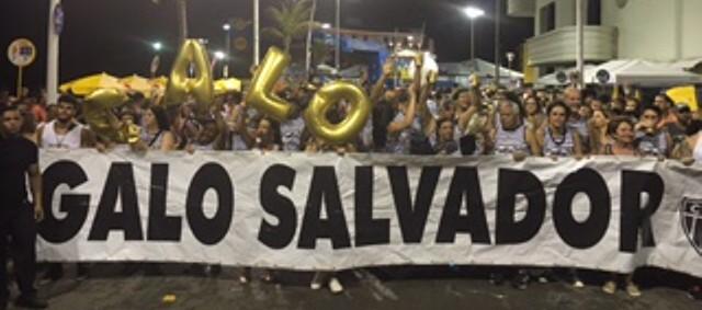 Bloco de torcedores atleticanos na abertura do Carnaval de Salvador (Foto: Camila Marinho)
