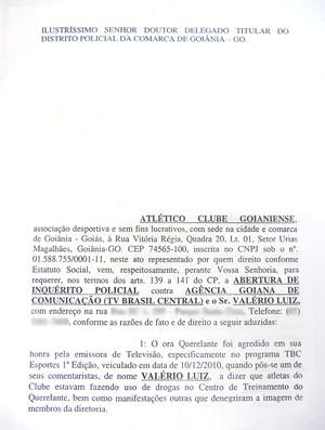 Documento Caso Valério 1 (Foto: Reprodução)