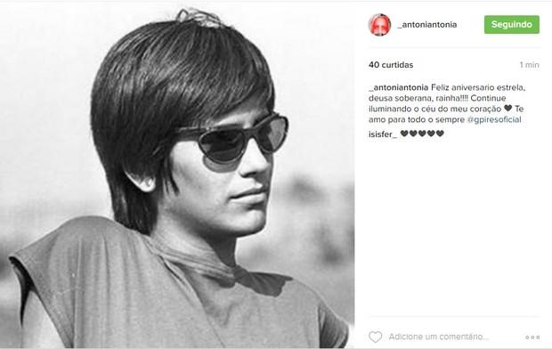 Antonia Morais faz post no Instagram (Foto: Reprodução / Instagram)