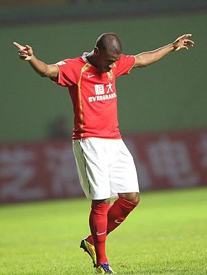 Muriqui na China Guangzhou Evergrande torcida Atlético-MG (Foto: Divulgação / Arquivo Pessoal)
