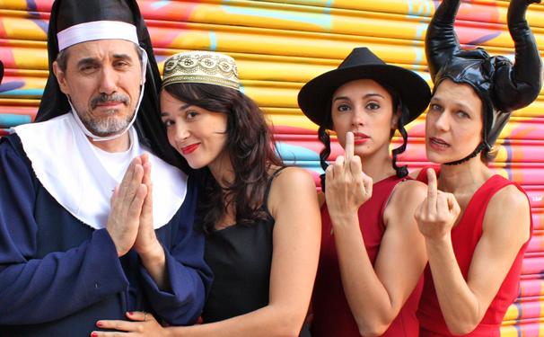 Companhia promove ainda bate-papo sobre o tema e curso sobre Teatro Documentário (Foto: divulgação)