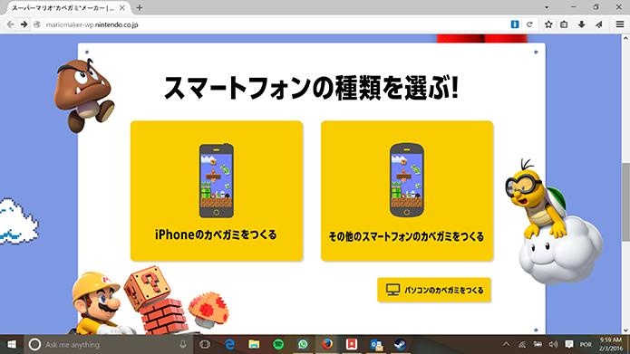 Super Mario Maker pergunta se usuário usa um Android ou iPhone (Foto: Reprodução/Elson de Souza)
