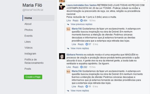 Maria Filó (Foto: Reprodução/Facebook)
