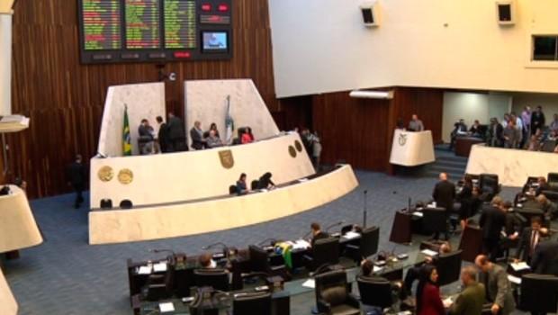 Hoje o Governo do estado se reuniu com os deputados da base aliada para discutir o índice de reajustes, antes de apresentar o novo projeto de lei na Assembléia.  (Foto: Divulgação)