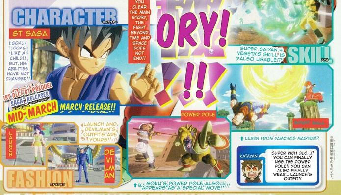 Dragon Ball GT também estará presente em Xenoverse (Foto: Reprodução/Shonen Jump)