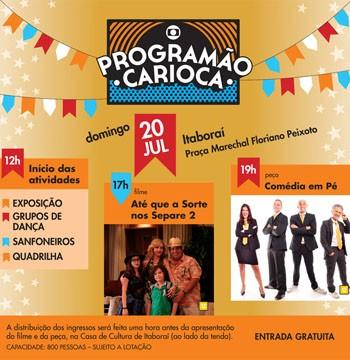 Programão Carioca (Foto: divulgação)
