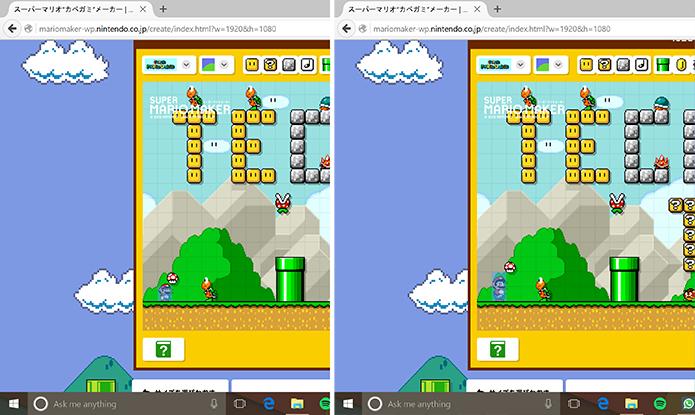 Super Mario Maker tem cogumelo para mudar tamanho dos personagens (Foto: Reprodução/Elson de Souza)