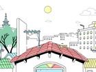 Sinal em alta definição da TV Rio Sul chega a dois distritos de Valença, RJ