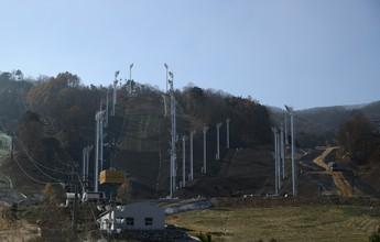 Contagem regressiva: PyeongChang recebe 1º evento-teste para 2018