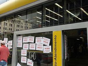 Banco do Brasil (Foto: Naiá Braga/G1)