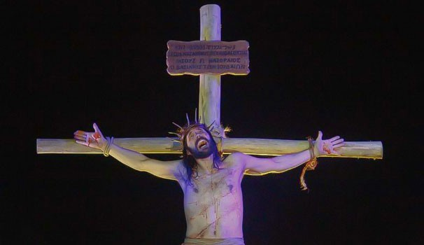 Paixão de Cristo (Foto: Euricles Macedo/ RPC TV)