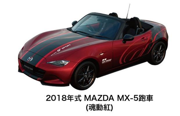 Mazda MX-5 Miata acompanha game Gran Turismo Sport em Taiwan (Foto: Reprodução)