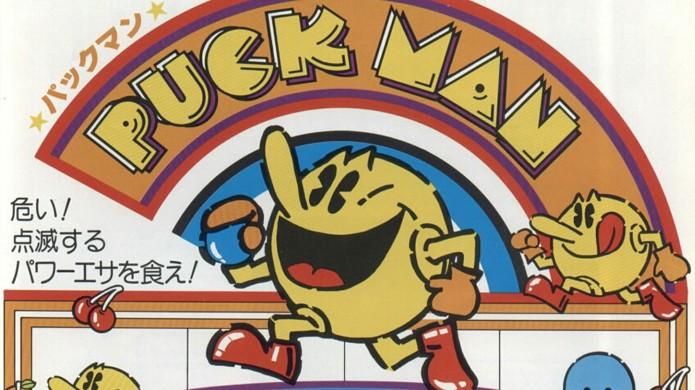 Pac-Man começou sua carreira como Puck-Man, mas acabou mudando de nome (Foto: Grospixels)