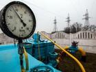 Crise na Ucrânia faz disparar preço de gás na Europa