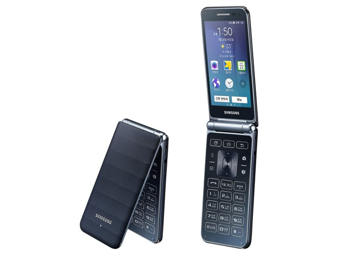 Novo smart começa a ser comercializado no próximo mês, na Coreia do Sul (Foto: Divulgação/Samsung)