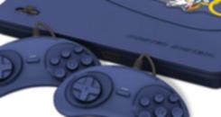 Relembre videogames que foram 'febre' e que estão à venda (Divulgação)