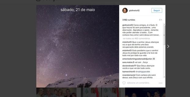 Gustavo Correa, cunhado de Ana Hickmann, faz post no perfil da mulher, Giovana Oliveira, baleada em atentado contra a apresentadora (Foto: Reprodução/Instagram)