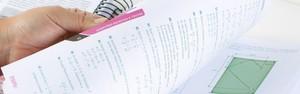 Como se preparar para a prova de Matemática dos vestibulares