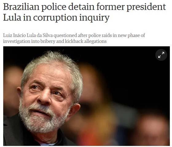 O jornal britânico The Guardian afirmou que a investigação sobre Lula marca uma nova fase dramática da Lava Jato (Foto: Reprodução)