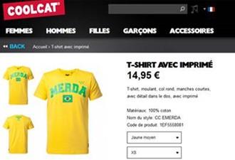 Marca holandesa lançou camiseta com bandeira do Brasil e palavrão (Foto: Reprodução)