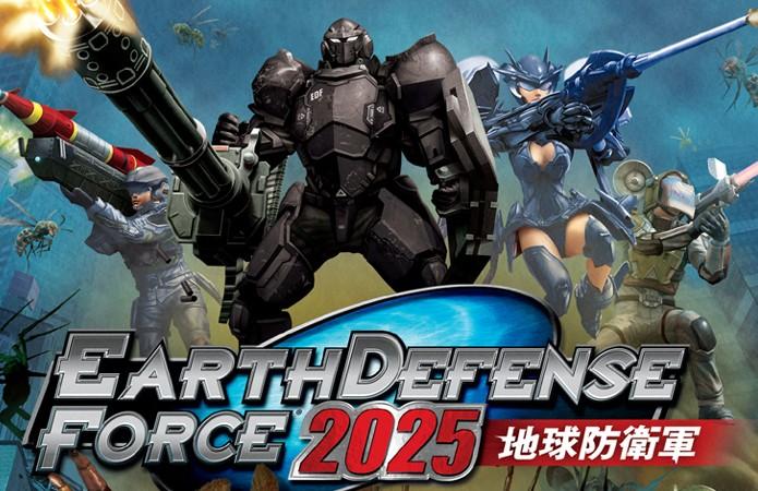 Defenda a terra de alienígenas e insetos gigantes em Earth Defense Force 2025 (Foto: Divulgação)