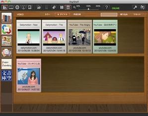 DigiShelf, visualizador de livros