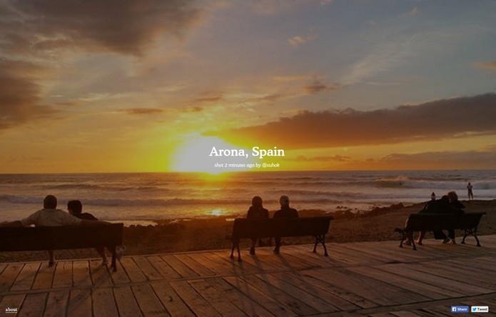 sunset (Foto: Divulgação)